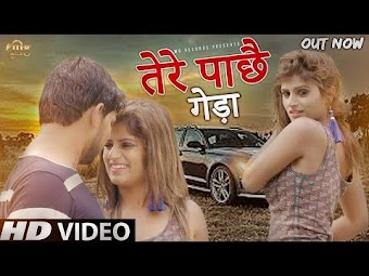 Tere Paache Geda – Tr – Mahi Chauhan Haryanvi Video Download