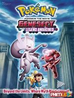Pokemon Movie 16: Gensect thần t�?c �?? Mewtwo thức t�?nh