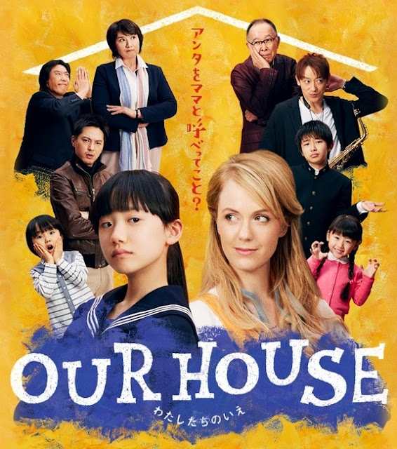 Sinopsis Our House (2016) - Serial TV Jepang