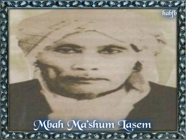 adalah ulama besar yang tindakannya  sering sulit dicerna nalar awam Mbah Ma'shum Lasem, bisa mendengar keluhan Ahli Neraka