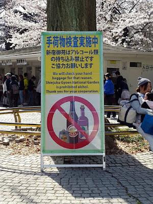 Shinjuku Gyoen Restriction at Tokyo