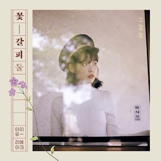 Download Lagu Mp3, MV, Video, [Full Album] IU – Kkot-Galpi #2 (Flower Bookmark 2)