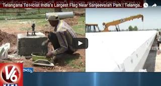 Telangana To Hoist India's Largest Flag Near Sanjeevaiah Park  Telangana Formation Day