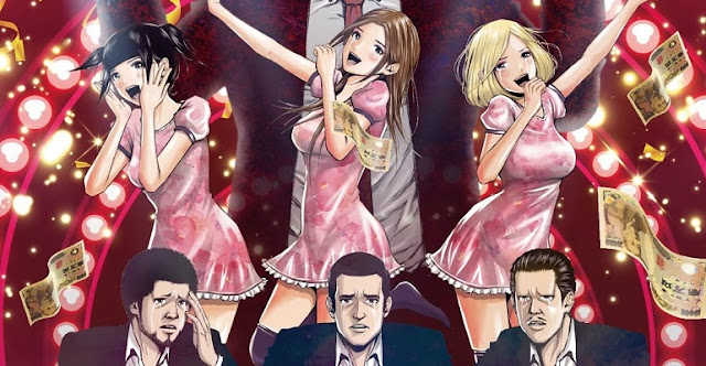 Back Street Girls anime