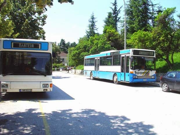 Γιάννενα: Μειωμένο Εισιτήριο Απο Αύριο Στα Λεωφορεία