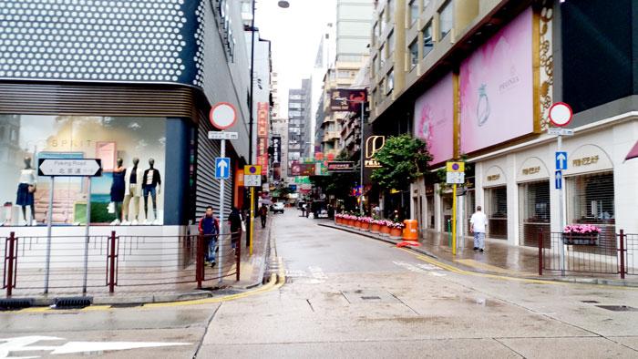 Peking Road, Hongkong