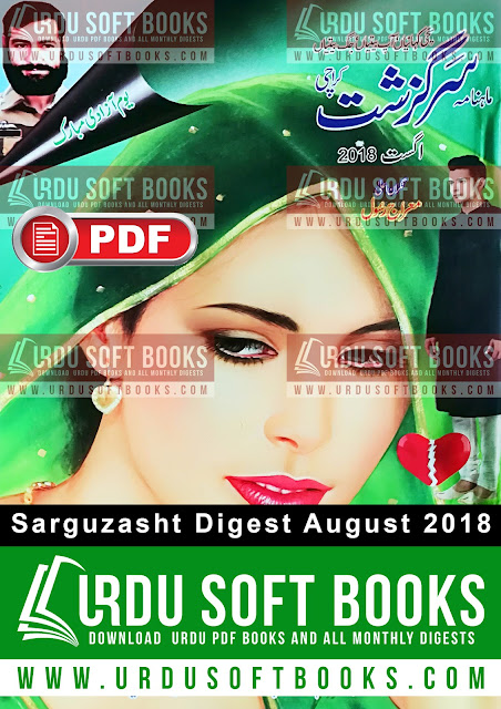 Sarguzasht Digest August 2018