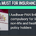 Aadhaar now mandatory to get Insurance