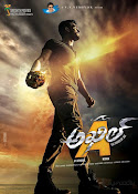 Akhil Wallpapers-thumbnail-7