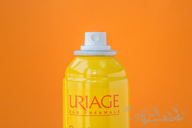Uriage y su gama Bariésun