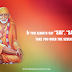 A Couple of Sai Baba Experiences - Part 1215