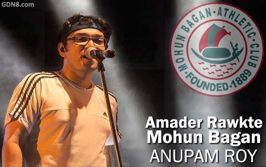 Amader Rawkte Mohun Bagan Song - Anupam Roy