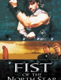 Fist Of The North Star | Bmovies