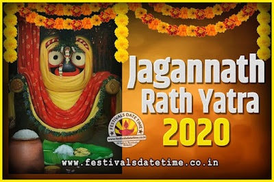 2020 Jagannath Rath Yatra Pooja Date and Time, 2020 Puri Ratha Yatra Calendar