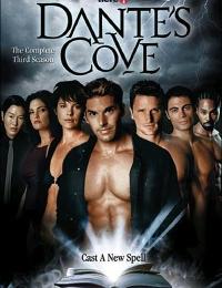 Dante's Cove 3 | Bmovies