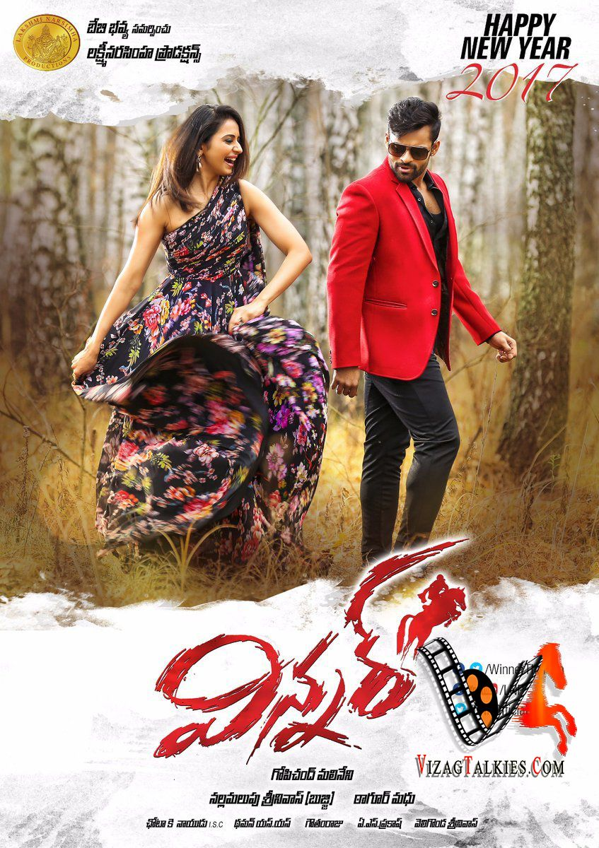 Winner Movie Latest Posters