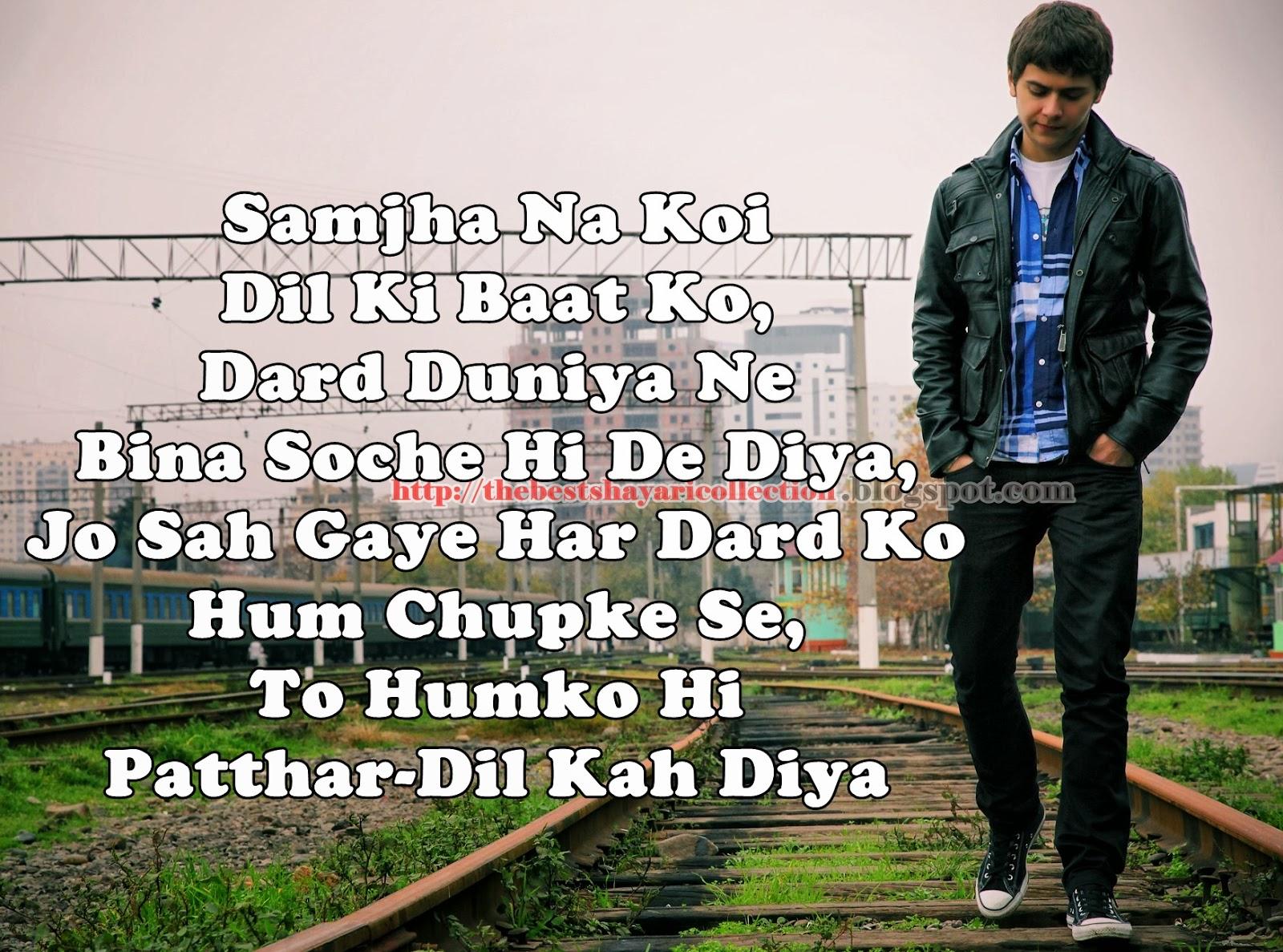 Best Hindi Shayari   New Shayari Collection - SantaBanta