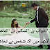 Lovely-poetry-in-urdu
