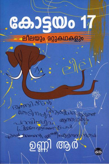 Stories pdf gay malayalam
