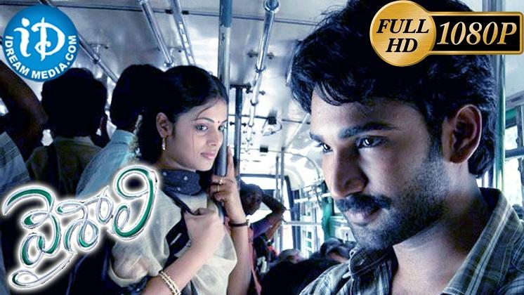 Vaishali Telugu Full Movie Download 720p, Son of Satyamurthy Full Movie in Hindi Dubbed 480p 300mb download,Son of Satyamurthy hindi dubbed full movie youtube download,Son of Satyamurthy 720p & 480p hindi dubbed full movie download hd free.
