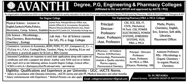 Avanthi Degree and PG College, Hyderabad, Lecturer/ Librarian/ Office Assistant Jobs Recruitment 2019