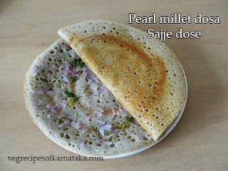 Sajje (siridhanya) dose recipe in Kannada