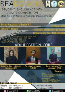 Lomba Debat Bahasa Inggris Nasional 2018 di UMY (Universitas Muhammadiyah Yogyakarta)