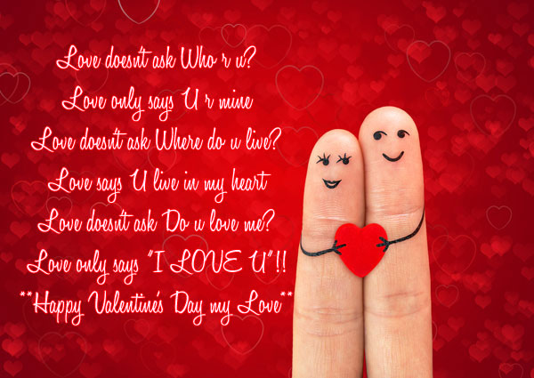 valentine day message for husband