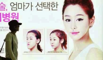 korea operasi plastik
