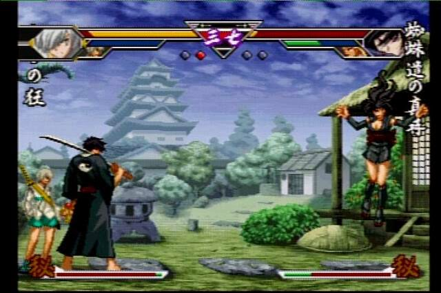 Download game iso ps1 highly compressed - download game iso ps1