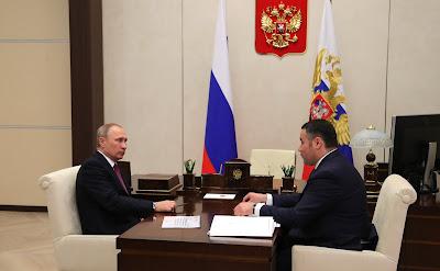 Vladimir Putin, Igor Rudenya
