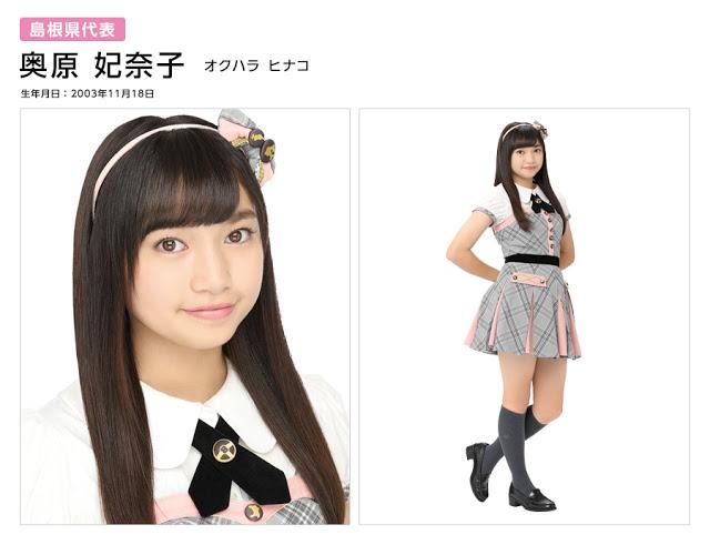 AKB48 Okuhara Hinako to replace Abe Mei as Shimane representative
