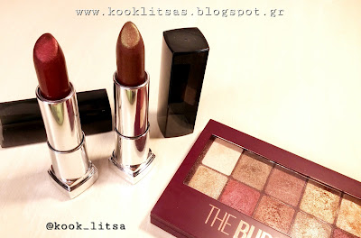 kooklitsa' s  blog  beauty review