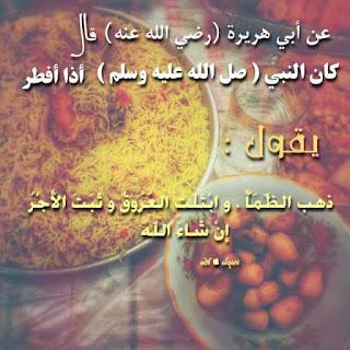 صوردينيه عن رمضان