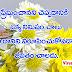 Telugu Love Quotes తెలుగు ప్రేమ కవితలు