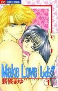 Make Love Shiyo!!