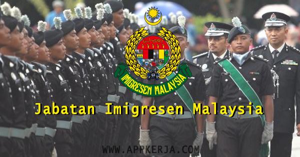 Jawatan Kosong Jabatan Imigresen Malaysia Appjawatan Malaysia