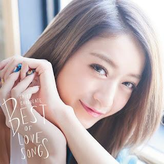 SPICY CHOCOLATE - 君のことが好きだったんだ feat. BENI, Shuta Sueyoshi(AAA) & HAN-KUN 歌詞
