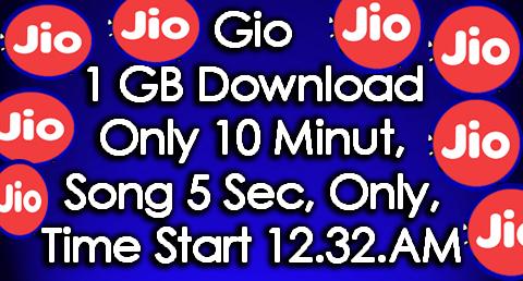 जिओ से 5 सेकेण्ड में गाने और 1 जी बी 10 मिनट में, बिना कोई एप्प और सेटिंग के डाउनलोड करें |