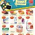 عروض عبد الله العثيم مصر Abdullah AlOthaim Markets EG حتى 15 فبراير