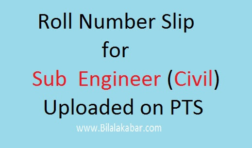 Sub Engineer Civil Roll Number Slip has been Uploaded on PTS for Housing and Works Department