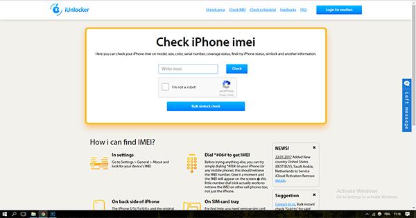 موقع رائع لمعرفة هواتف الايفون المقفلة او المسروقة قبل ان تشتريها من شخص ما