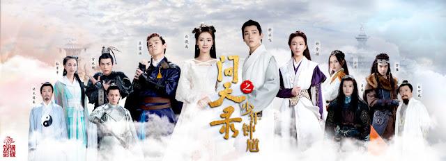Wen Tian Lu: Young Zhong Kui