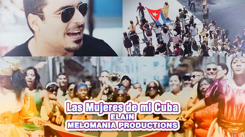 Elain Morales - ¨Las mujeres de mi Cuba¨ - Videoclip - Dirección: Melomanía Productions. Portal Del Vídeo Clip Cubano