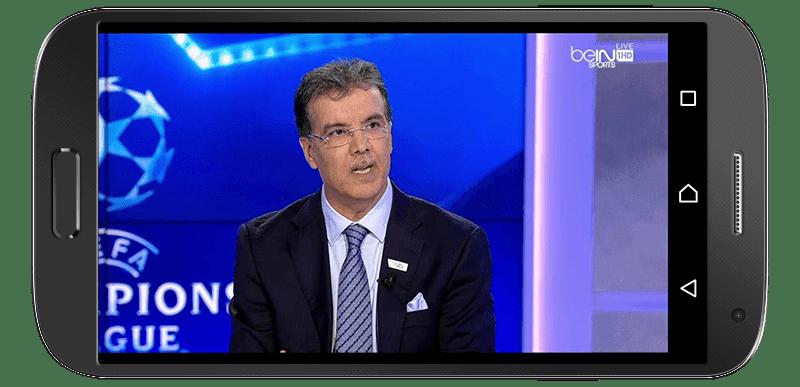 mobikim tv gratuit 2017