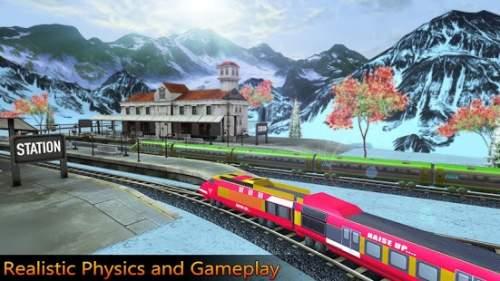 Subway Bullet Train Sim 2018 APK Android