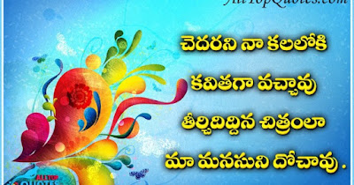 love proposal letter for boy in telugu