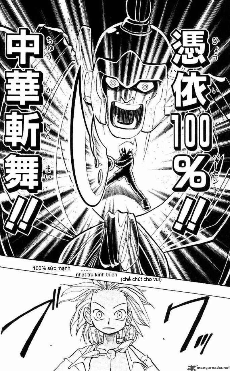Shaman King [Vua pháp thuật] chap 7 trang 18
