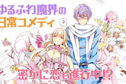 Download Anime Dragon Crisis Beelzebub-Jou No Okinimesu Mama. (Episode 1 - 9) Subtitle Indonesia X265
