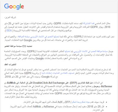 جوجل ادسنس تفرض الضرائب على المشتركين لديها - حقيقة هذه الكارثه